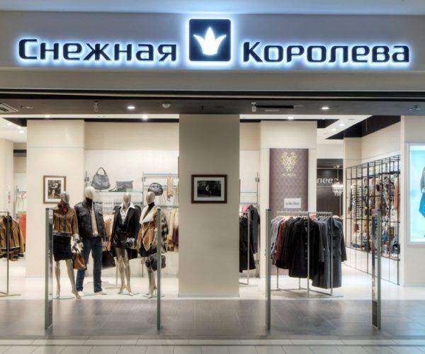 Как придумать название для магазина одежды. Основы модного нейминга